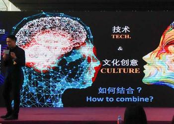 Guangzhou Quanyinghui Technology Co., Ltd.