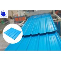 China Corrugated Polycarbonate Decorative Waterproof Plastic PVC Roof Sheets wholesale
