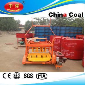 China hollow block machine price concrete block machine wholesale