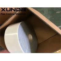 China Cold Applied Laminated Plastic Pipeline Tape Inner Layer Black Yellow White on sale