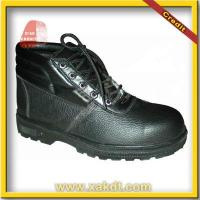 China Insulated Leather Safety Shoes LB-1256 wholesale
