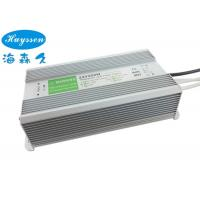 China AC To DC 12V 250W Waterproof Regulated Power Supply For CCTV Camera wholesale