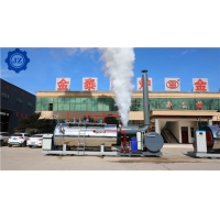China 1000kg/Hr Industrial LNG LPG Gas Fired Steam Boiler For Alcohol Distillation,Wine-Making wholesale