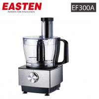 China Easten ElectricFoodProcessor EF300A/ Dualetto2.4 Liters Food Processor/ MechanicalFoodProcessor for India wholesale