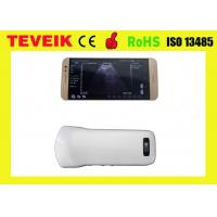 Buy cheap High Imaging Quality Wireless Handheld Pocked Convex Ultrasound Probe from wholesalers