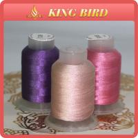 China Customized Polyester Machine Conductive Thread for Embroidery wholesale