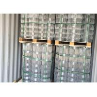 China Hot Dipped Galvanized Field Fence , Hinge Joint Wire Fencing Bright Color wholesale