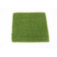 China Fantastic Putting Greens Golf Artificial Grass Rugs , Golf Synthetic Grass PE Material wholesale