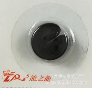 China Compatible Replace Tape For Panasonic KXP1121 1151 1180 1900 1124 2124 110 150 (1.6m) wholesale