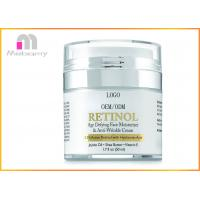 Organic Retinol Anti Aging Skin Care Face Cream / Super Moisturizing Face Cream