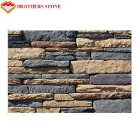 China Dark Color Artificial Culture Stone Interior Stacked Stone Veneer Wall Panels Cladding wholesale