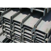 China 11# I Beam Steel Bars GB Standard for Sale wholesale
