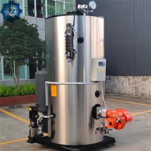 China 200kg 300kg 500kg Diesel Oil Or Natural Gas Fired Mini Steam Boiler For steam cleaning industry wholesale