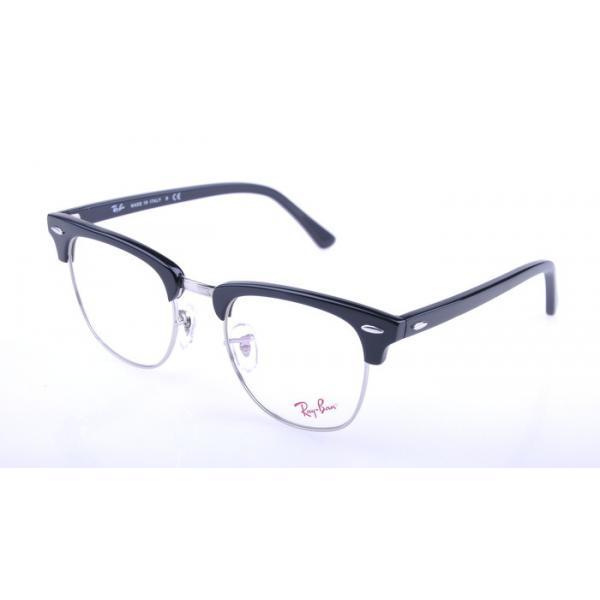 discount ray ban glasses  unisex eyeglasses