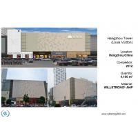 Buy cheap Ultra Thin Aluminum Honeycomb Panel With 4mm Whole Thickness Hot Insulation from wholesalers