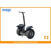 China Personal Transport Self Balancing electric Vehicle For Industrial park wholesale