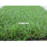 China Soft Natural Outdoor Artificial Grass Fire-retardant With 25mm Height wholesale