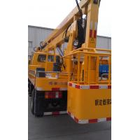 8440x3370x2200(mm) Boom Lift Truck with auto leveling system XZJ5083JGK