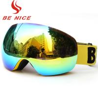 China REVO Mirror Lens No Frame Ski Goggles With Easy Fit Adjustable Strap wholesale