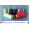 China A costura preta amarela vermelha girou a linha do poliéster, multi linhas coloridas para costurar wholesale