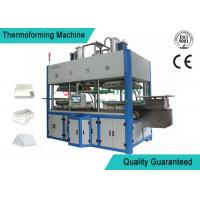 China Fully Automatic Molded Pulp Machine for Paper Fine Electronic Package Machinery wholesale