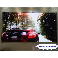 China Outdoor Small Pixel Pitch LED Display 960x960mm Billboard Advertising P1.667 wholesale