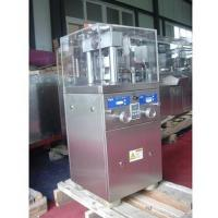 China best sale zp 9a mini rotary tablet press machine manufactured in China stainless steal high quality pill press best pric wholesale