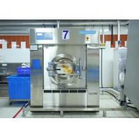 China Big Size Industrial Laundry Machine , Water Saving Commercial Laundry Equipment wholesale