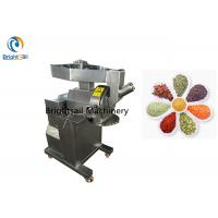 China Small Herbal Powder Machine Licorice Hammer Mill Grinding Machine For Home on sale