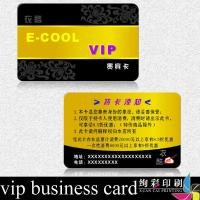 China Hotel Door Lock VIP IC Smart Card With Gold / Silver Dust Background wholesale