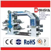 China High Speed Express Bag Making Machine , 4 Color Flexo Printing Machine on sale
