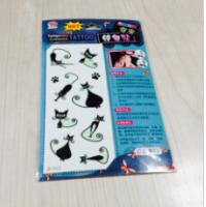 Buy cheap glow in dark tattoo sticker body from wholesalers