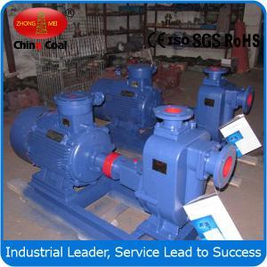 China ZX series Petroleum self priming pump for sale wholesale