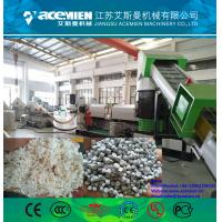 China Double stages pet pelletizing machine/ plastic bottle recycling granulator extruder machine on sale