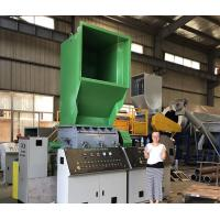 Recycle Crusher PP PE Waste Plastic Recycling , Auto Industrial Crusher Machine