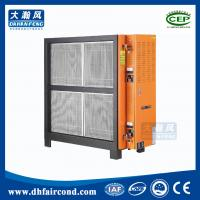 China best indoor electronic clean cottrell smoke electrostatic precipitator air filter cleaning on sale
