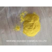 China Industrial Grade Polyaluminum Chloride Coagulant , Pac Water Treatment Soluble In Water wholesale