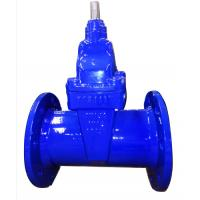China High-performance DN150 F5 Dutile iron  valve for water supply  PN10/16 on sale