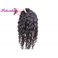 China Tangle Free Full Lace Wigs Brazilian Virgin Hair 100% Unprocessed wholesale