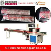 China 220v 50/60hz Simple Plastic Film Packaging Machine For Paper Cup wholesale