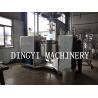 China Vacuum Emulsion Mixer Machine / High Speed Cosmetic Mixer Equipment wholesale