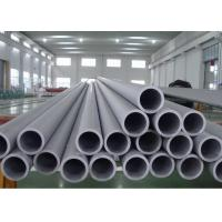 China Ferritic / Austentic Seamless Stainless Steel Pipe , ASTM Stainless Steel Pipe on sale