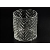 China Replacement Cylinder Glass Candle Holders Heat Resistant With Lid wholesale