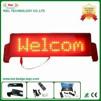 China 12 Volot,LED Message scrolling car display,Russian and English,Come with Remote control wholesale