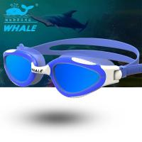 Adult Blue Polarized Swimming Goggles with Mirror Coating and Long Lasting
