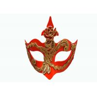 China Paper Pulp Moulded Products Carnival Mask / Graduation Mask Support DIY Design wholesale