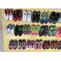 China Mixed Type Used Women'S Shoes Summer 2nd Hand Ladies Shoes Fumigation Certificate wholesale