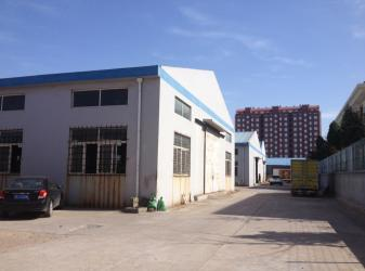 Qingdao Evergrand Plastic Machinery Co.,Ltd