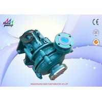 China Metal Liner AH Slurry Pump Mechanical / Packing Seal For Water Treatment on sale