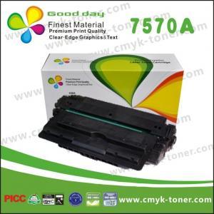 Buy cheap 再生利用できる HP はトナー カートリッジ/互換性がある HP M5025 5035 MFP を黒くします from wholesalers